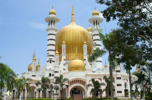 Kuala Kangsar Perak Tourist Travel Guide Malayisia